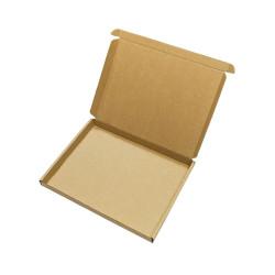 Karton fasonowy 260x190x20 mm brązowy 20 sztuk